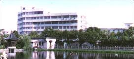 宝应县宝飞振动仪器厂