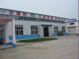 山东省章丘绿洲机械有限公司
