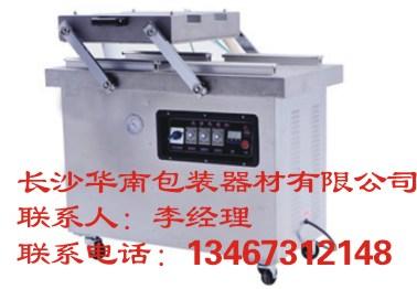 长沙华南包装器材有限公司