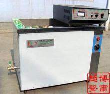 供应玻璃制品清洗机