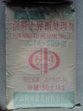 供应界面剂、混凝土界面剂、界面处理剂