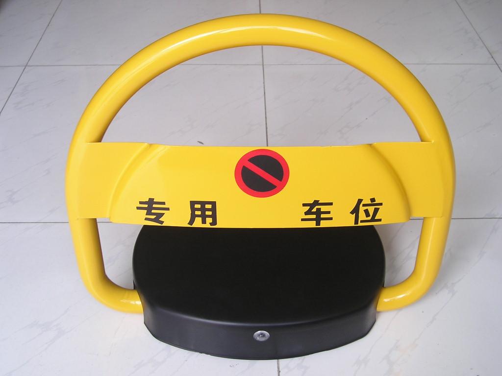 遥控汽车图片 遥控汽车样板图 北京车位锁安装销售遥控汽...