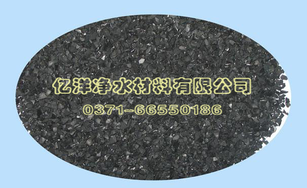 苏州椰壳活性炭图片/苏州椰壳活性炭样板图