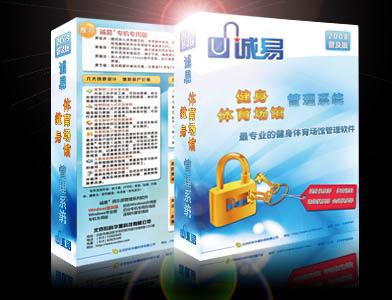 会员卡管理系统会员卡管理软件图片/会员卡管理系统会员卡管理软件样板图