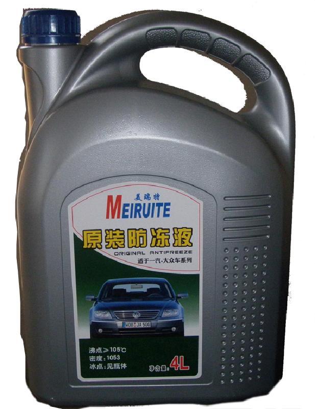 供应上海大众美瑞特车防冻液百科