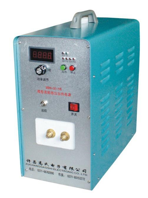 供应经久耐用高频焊接设备高频钎焊设备品质好属郑州力牌批发