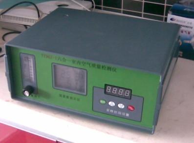 供应室内空气检测仪多合一空气测试仪甲醛检测仪图片