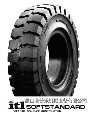 供应实心轮胎400-8