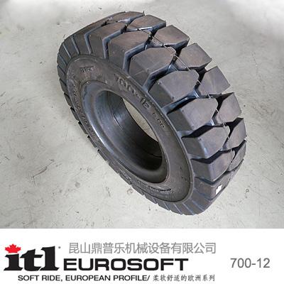 供应实心轮胎700-12