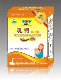 供应QQQ乳钙软胶囊批发