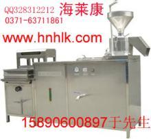 供应宁波豆腐机低碳环保豆腐机