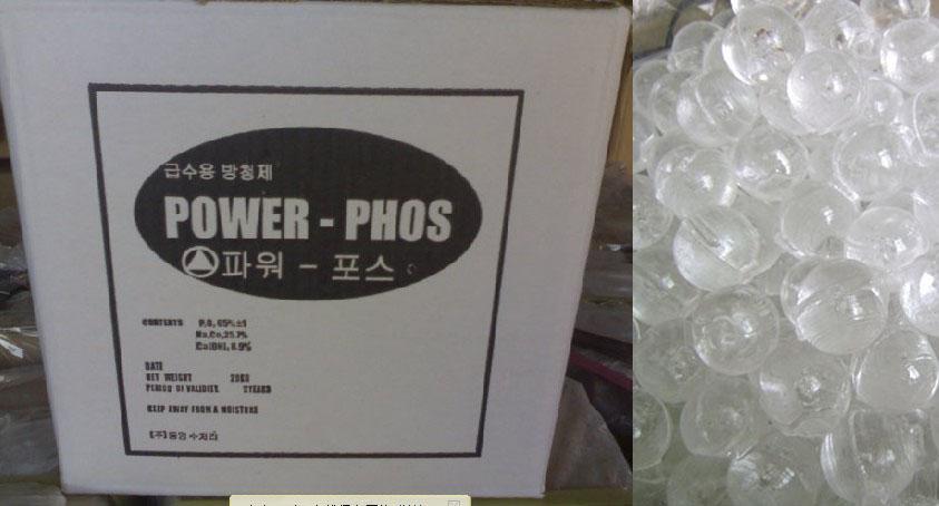 供应硅磷晶