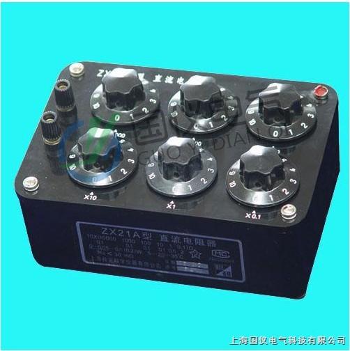 直流电阻箱zx21图片