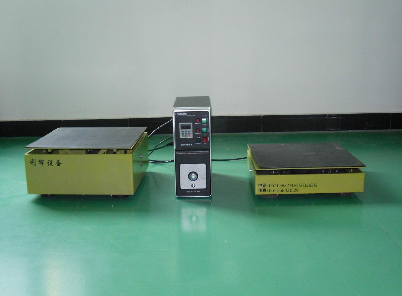 供应青岛标准水平一体电脑振动试验台