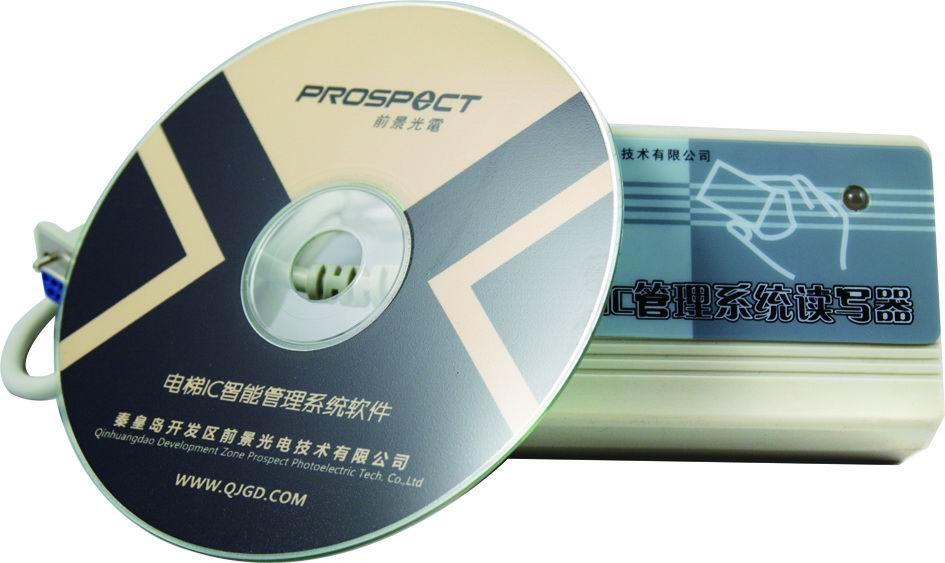 电梯IC卡智能管理系统图片/电梯IC卡智能管理系统样板图