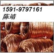 供应深圳回收电解铜漆包线