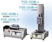 日本新宝FGS测量支架图片