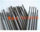 供应Z401411402铸铁气焊