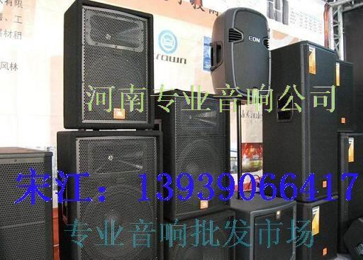国庆节了郑州出租专业舞台音响设备图片