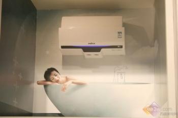 苏州希贵热水器维修报价