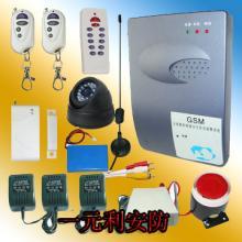 供应红外感应信号接收防盗报警器主机 电子防盗报警器系统