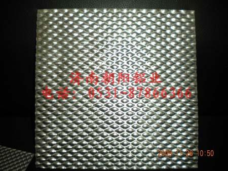 上海花纹铝板价格,钻石纹,大小菱形花纹铝板