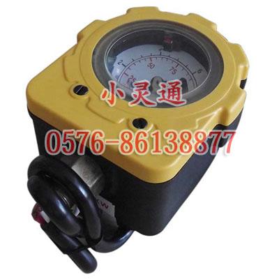 产供应水泵压力控制器