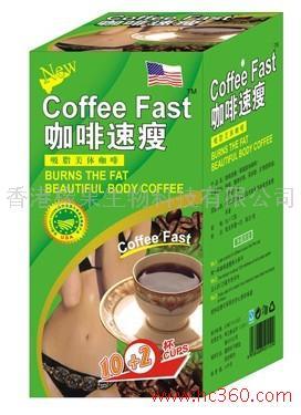 供应倍瘦清咖啡速瘦