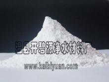 供应氧化铝新产品超活性α--AL2O3问世  除氮气活性氧化铝