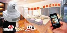 供应3G监控/3G手机视频监控