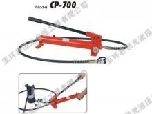 供应专业生产手动泵手动液压泵CP-700