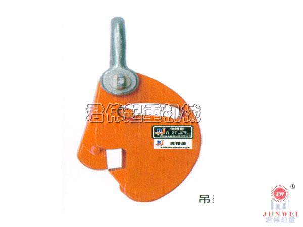 供应沪峰qt型油桶钳上海吊