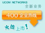 4008电话业务受理图片