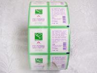 供应塑料自动包装卷膜