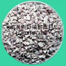 供应各种规格沸石滤料   北京厂家直销