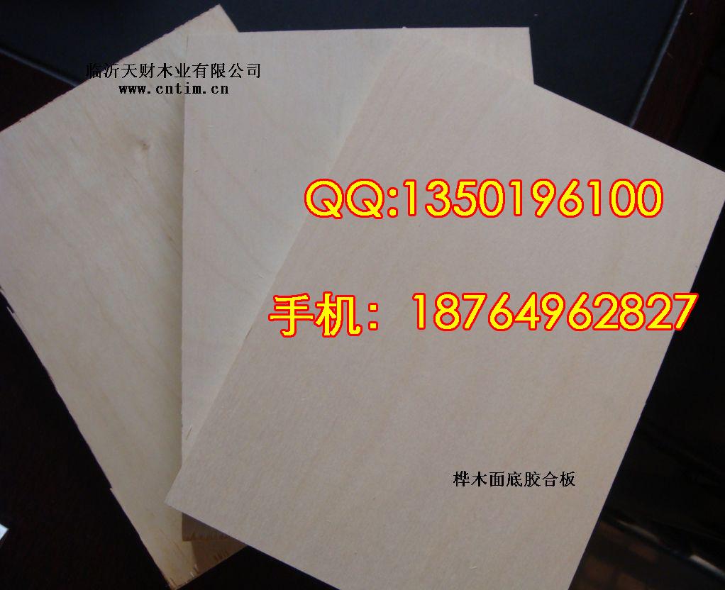 供应全杨木板式家具专用胶合板
