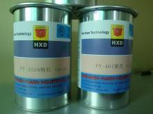 供应移印UV油墨