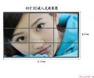 酒吧液晶电视墙KTV拼接墙图片