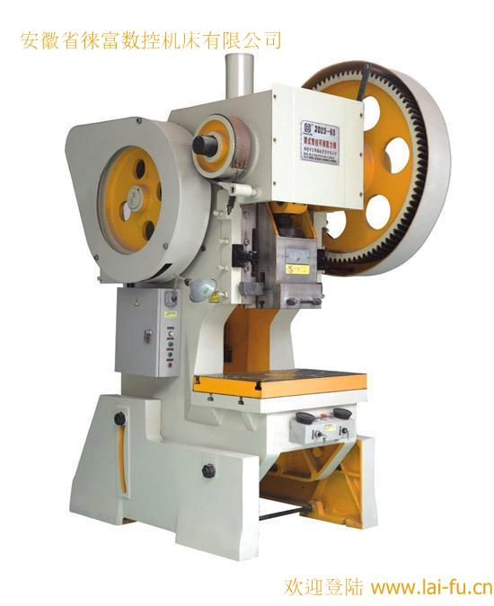 供应60吨冲床-冲床价格j23-80以上产品均配置上提式平衡缸