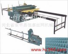 供应数控护栏网排焊机