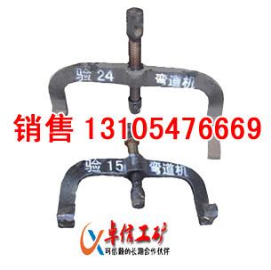 供应手动弯道器15kg手动弯道器销售18kg手动弯道器
