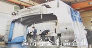 进口铝合金板2024图片