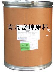 供应兽药原料甲砜霉素