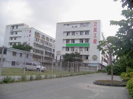 珠海市康能电子科技有限公司