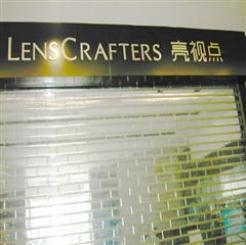 供应北京专业安装水晶卷帘门北京水晶卷帘门图片