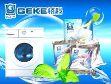 家政清洗用品:洗衣机除垢剂