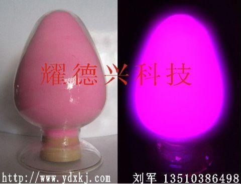 EVA工艺品夜光粉发光礼品夜光粉体育玩具夜光粉图片