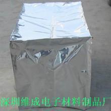 供应铝塑复合铝箔袋