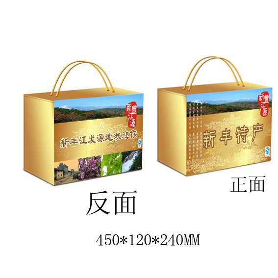 供应手提礼品包装盒,东莞包装盒生产厂家