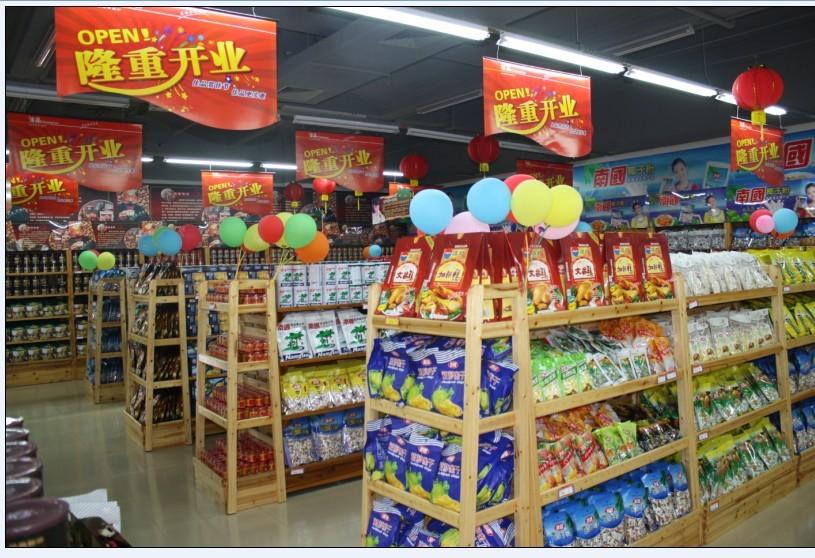 小店面大利润,市场的漏洞尽在把握中,海南特色食品加盟